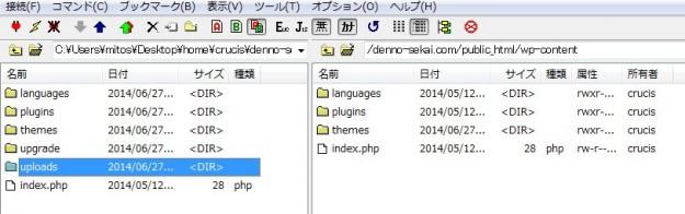 画像ファイルをアップロード