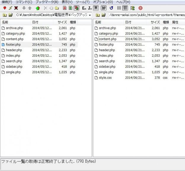 カスタマイズするファイルのアップロード
