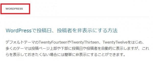 twentytwelve-after