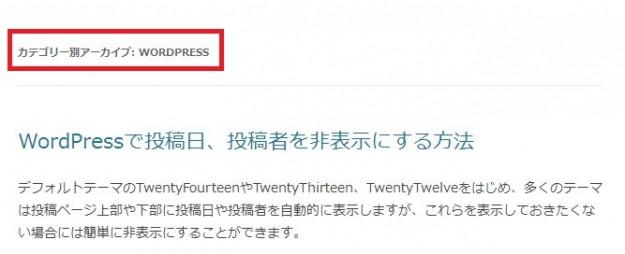 twentytwelve-before