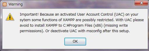 Xamppの機能制限について