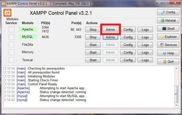Apache_admin