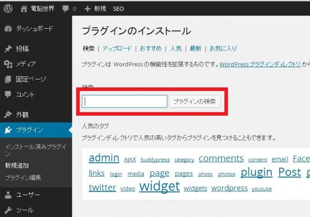 categorybase_delete_plugin