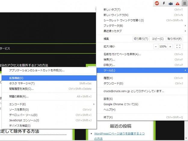 chrome_tool