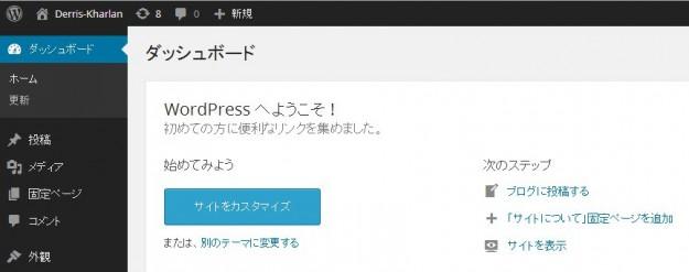 japanization_admin