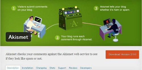 無料で使えるWordPressのコメントスパム対策プラグインAkismet