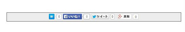 wordpress_social_button_design