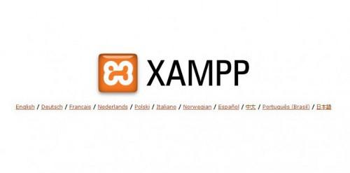 XAMPPをWindows7にインストールする方法