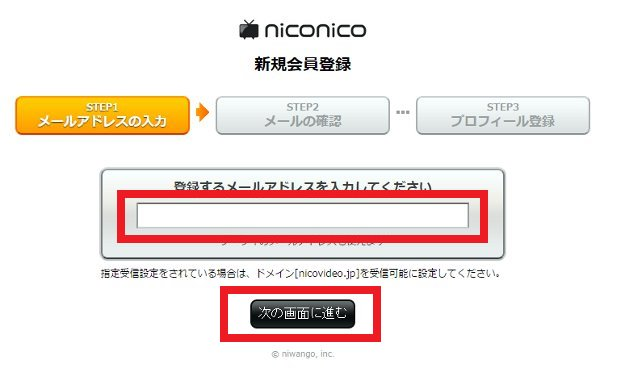 nicovideo_registration2