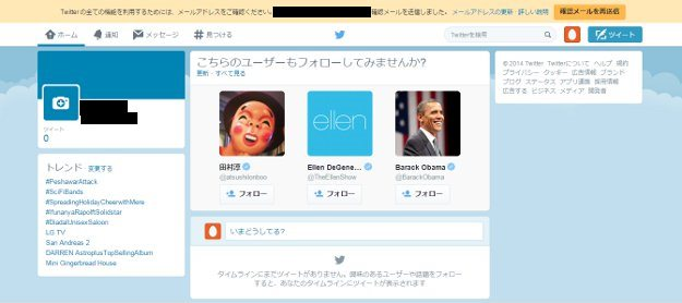 twitter_signup_complete