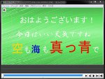aviutl_subtitling_mini
