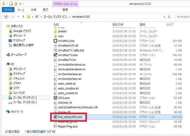 desktop_capture1