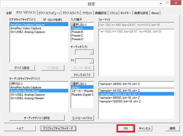 desktop_capture5