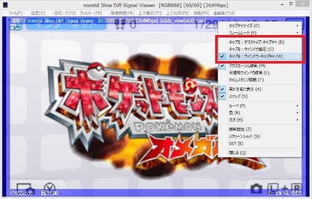 desktop_capture6