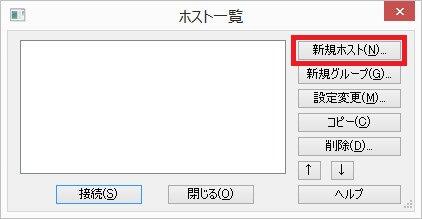ffftp_host1