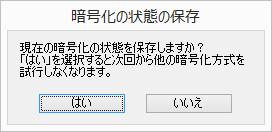 ffftp_host5