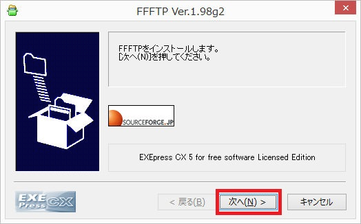 ffftp_install2
