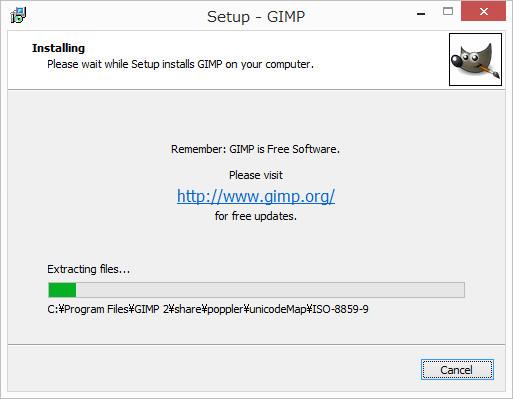 gimp_install4