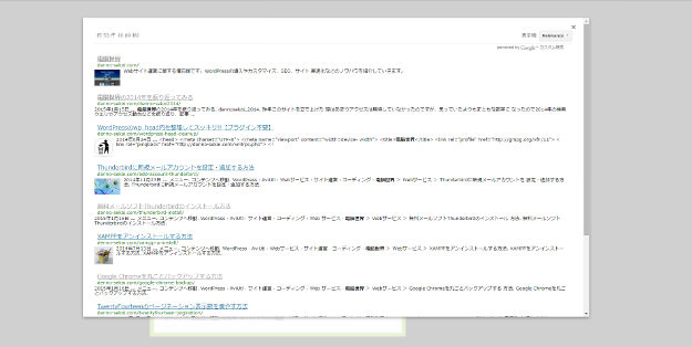 googlecse_complete2