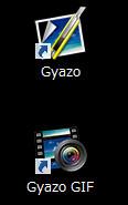 gyazo_install3