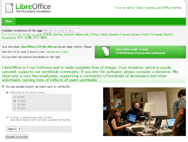 libreoffice_download3