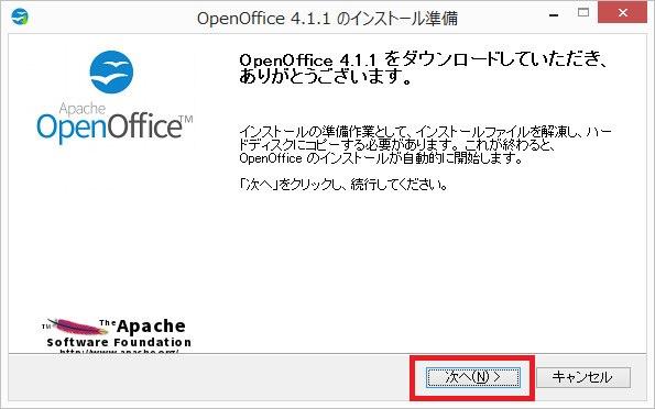 openoffice_install1