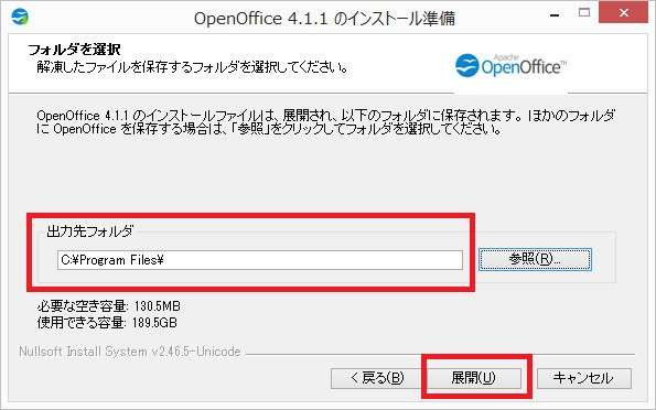 openoffice_install2
