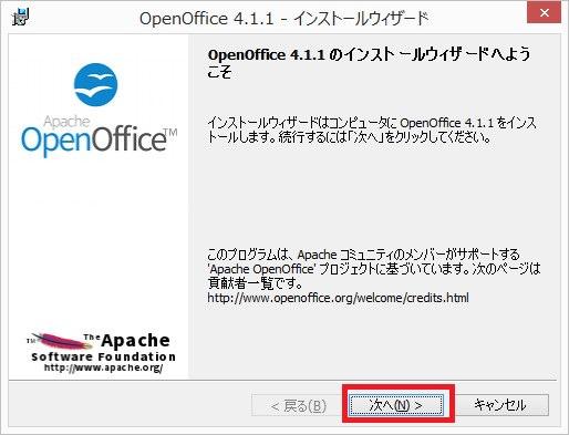 openoffice_install3