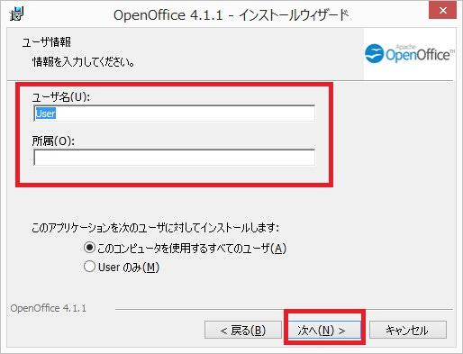 openoffice_install4
