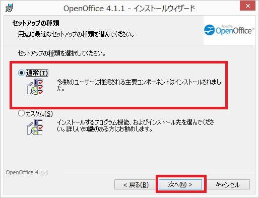 openoffice_install5