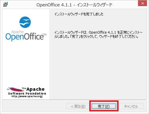 openoffice_install7