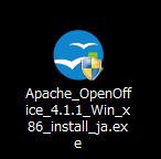 openoffice_installer