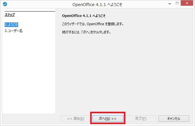 openoffice_user1