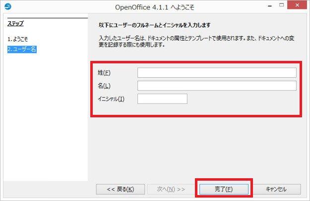 openoffice_user2