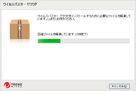 virusbuster_install2