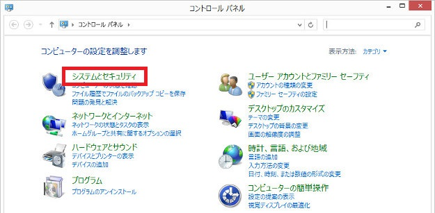 windows8_wakeup21