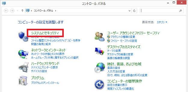 windows8_wakeup21
