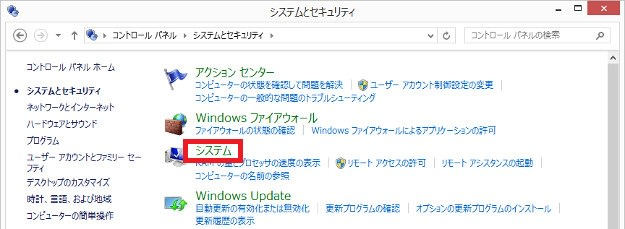 windows8_wakeup22