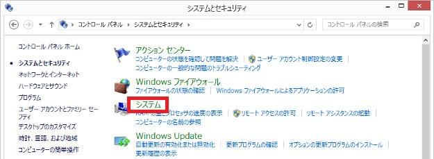 windows8_wakeup22