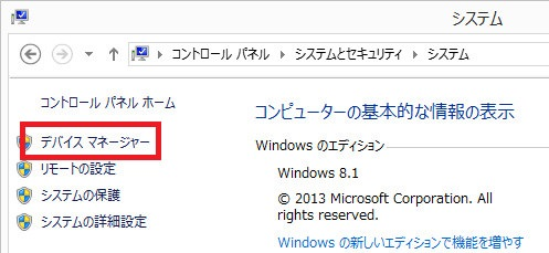 windows8_wakeup23
