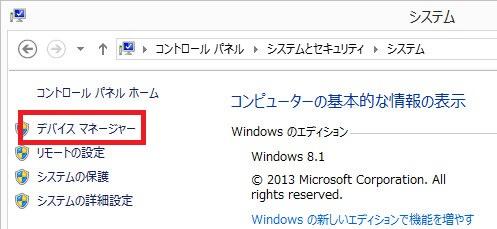 windows8_wakeup23