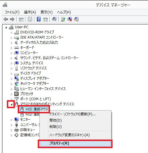 windows8_wakeup24
