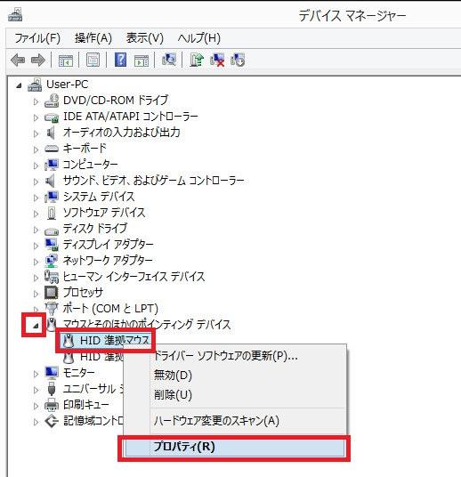 windows8_wakeup24