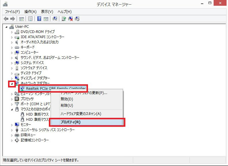 windows8_wakeup26