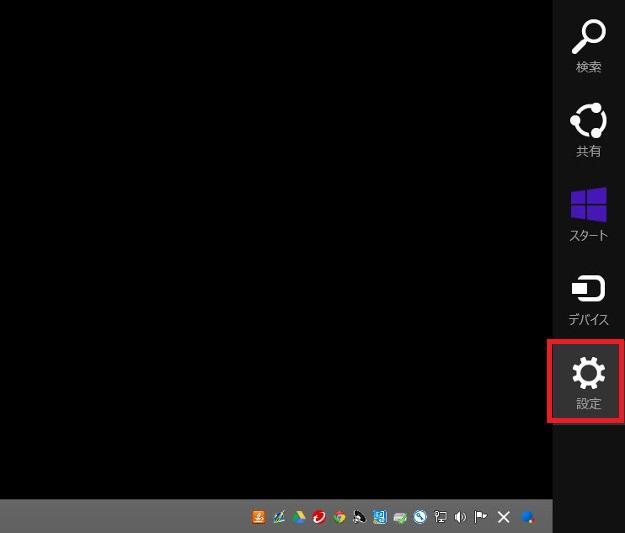 windows8_wakeup_11