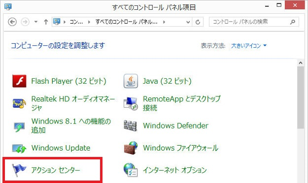 windows8_wakeup_14