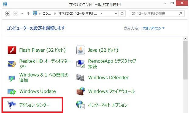 windows8_wakeup_14