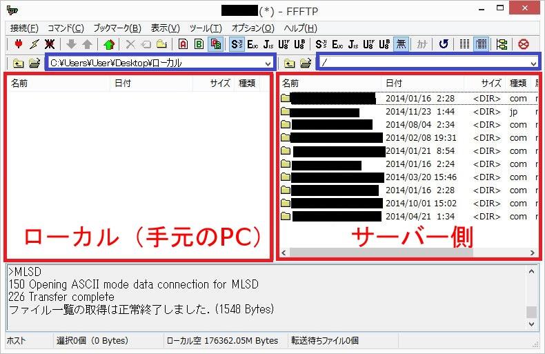 ffftp_host6