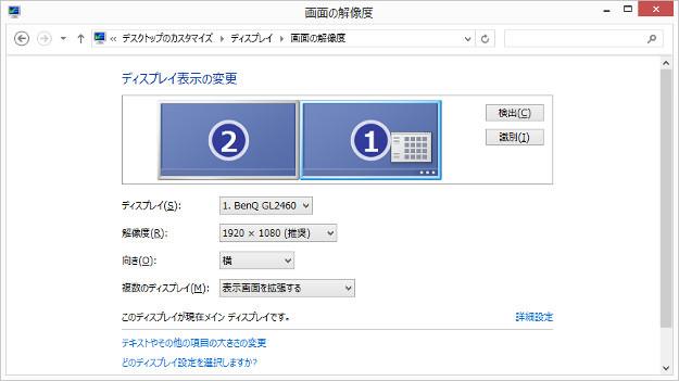 multiwallpaper4