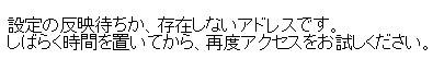 wordpress_server_transfer20